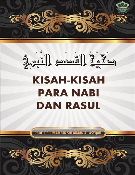 Kisah Para Shahabiyah Dan Tabiiyah sirah nabawiyah ibnu hisyam perniagaan jahabersa