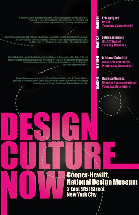 design culture now poster design culture now poster by jessisharpe on deviantart
