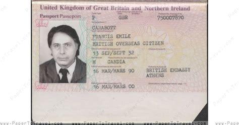 datapage united kingdom  great britain  northern