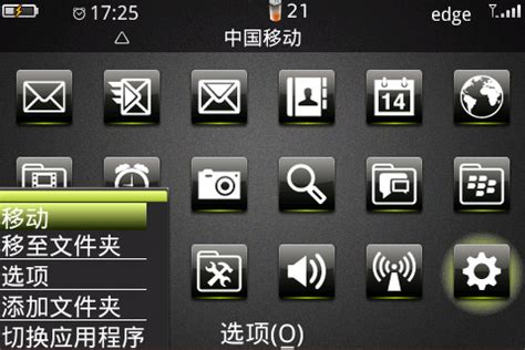 themes blackberry bold 9000 coolseriesgreen themes for bold 9000 free blackberry