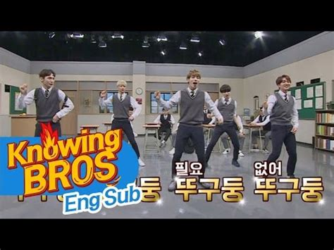 knowing brother episode 22 english sub kdramawave show 161112 shinee jtbc knowing brothers episode 50