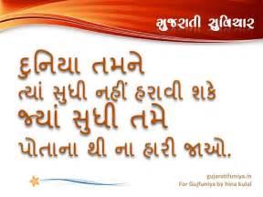 Diwali poem kavita hindi english kids school moonsms sms message