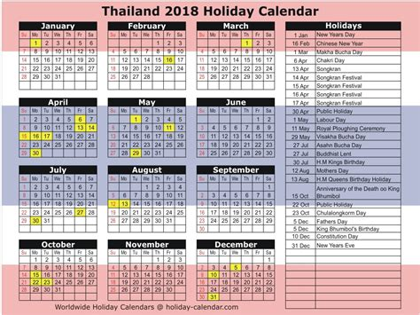 Holidays 2018 Calendar Thailand 2018 2019 Calendar