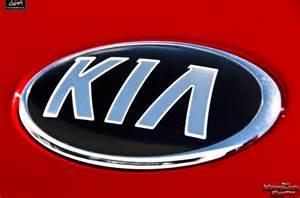 Kia Rio 2014 Interior Kia Logo Wallpaper Image 54