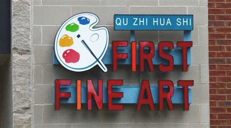 art design academy about the first fine art design academy
