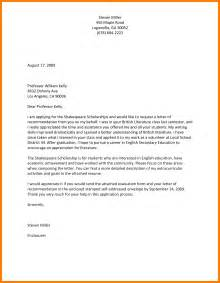 Reference Request Letter Exle 9 Request For Reference Letter From Professor Park Attendant