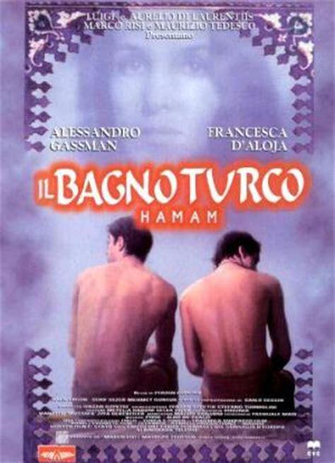 il bagno turco trailer hamam el ba 241 o turco 1997 filmaffinity