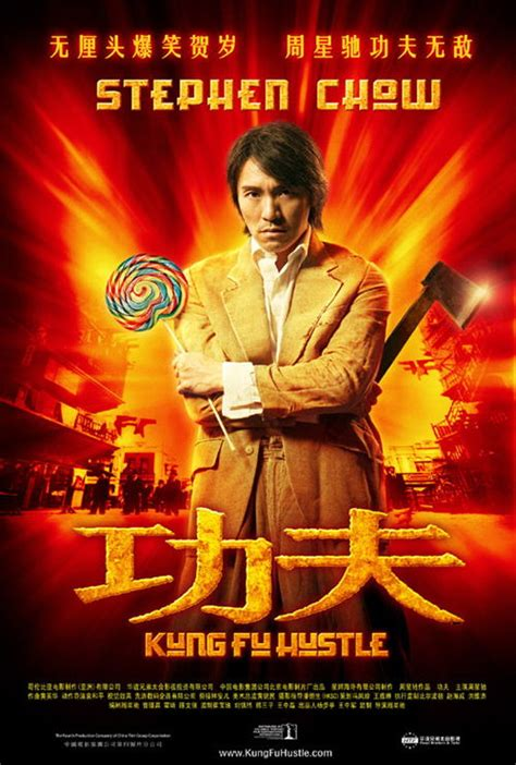 film china kung fu watch stephen chow movies online for free kung fu hustle
