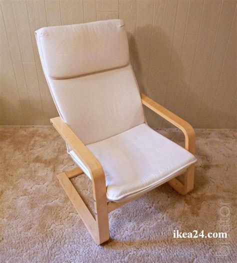 pello armchair cover pello chair ikea new buy on www bizator com