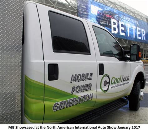 awesome technologies inc mobile generator cool technologies inc