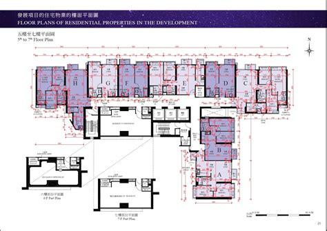 kerry cbell homes floor plans the nova new homes and apartments for sale in hong kong