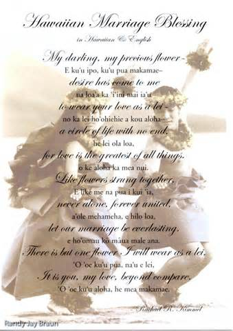 Wedding Blessing Phrases by Hawaiian Wedding Blessing Words Pictures To Pin On