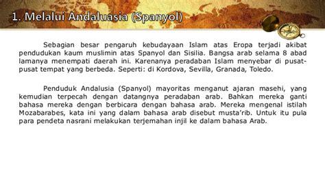 sejarah desain grafis eropa sejarah desain grafis di eropa sejarah islam di eropa