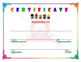kid certificate templates free printable best photos of template of children children coloring