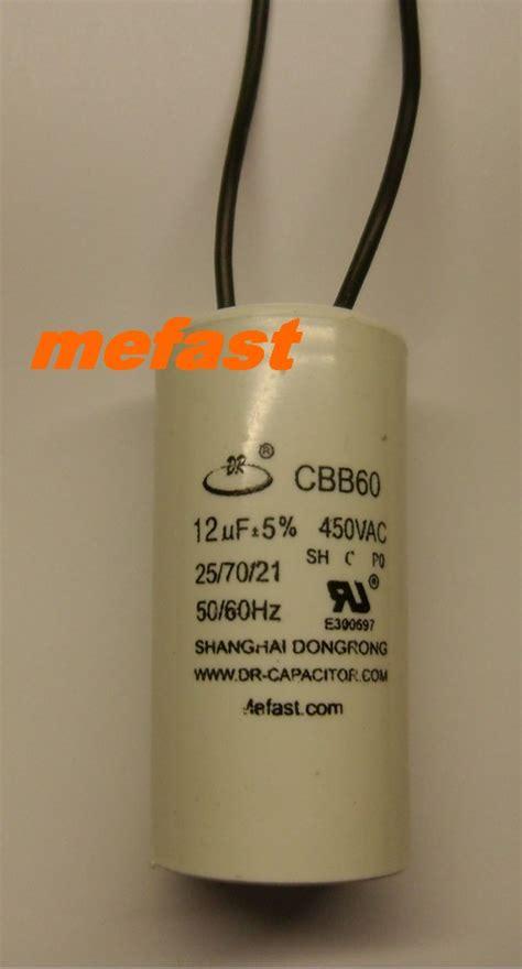electric fan capacitor polarity fan capacitor polarity 28 images capacitor polarity ac 28 images 10 micro farad 450vac air