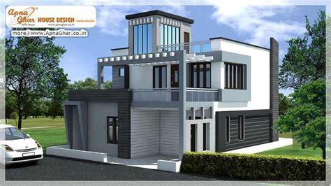 modern duplex house plans modern duplex 2 floors house area 150m2 click link