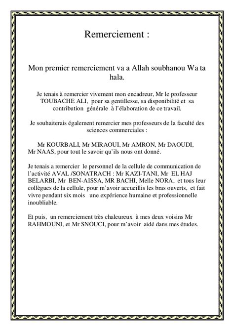Lettre De Remerciement Fin De Contrat Exemple Memoire Marketing Evenementiel Fethi Ferhane
