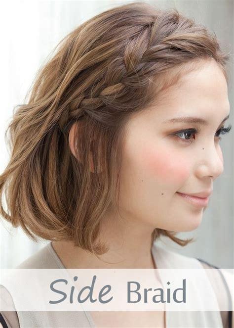 coiffures de f 234 tes 5 id 233 es pour les cheveux courts et mi