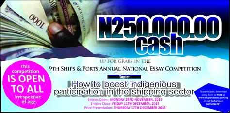 2015 Essay Competition In Nigeria by Ships Ports 2015 Essay Competition Education Nigeria