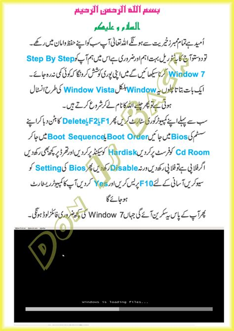 Tips Downloads by Computer Tips And Tricks Windows 7 In Urdu