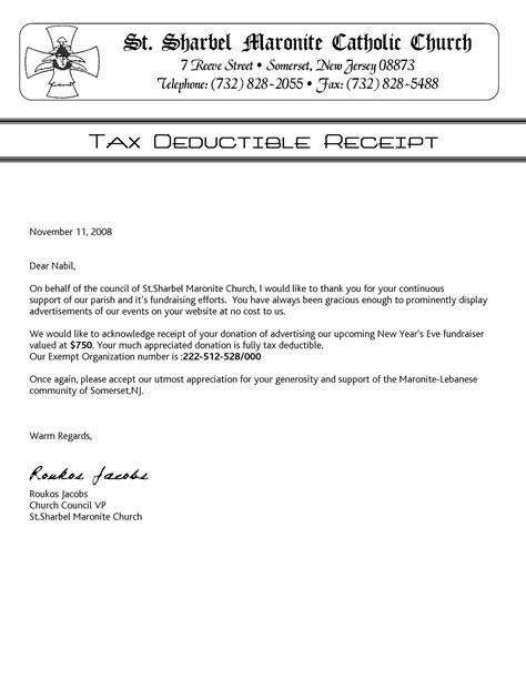 Church Donation Letter Template Sles Letter Template Collection Church Donation Form Template
