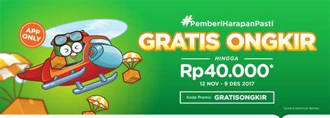 paket gratis indosat desember 2017 promo gratis ongkir belanja online bebas ongkos kirim