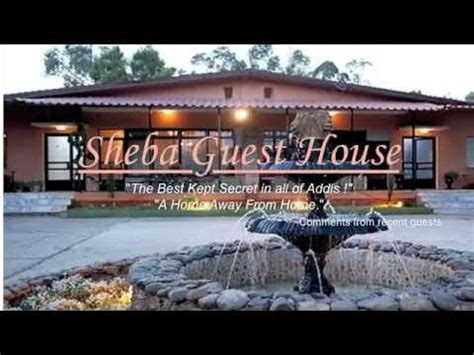 guest house in addis ababa sheba guest house addis ababa ethiopia youtube