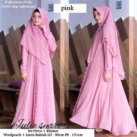 Gamis Amima Melody Dress Milo Gamis Baju Muslim Dress andine syari pink baju pesta busana muslim modern model gamis terbaru