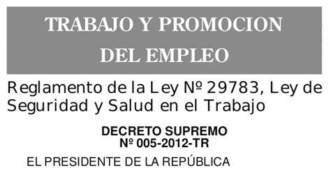 ley del trabajo en venezuela y la seguridad y salud laboral reglamento de la ley de seguridad y salud en el trabajo