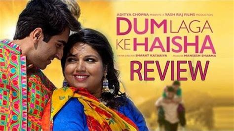 youtube film laga full movie dum laga ke haisha full movie review ayushmann khurana