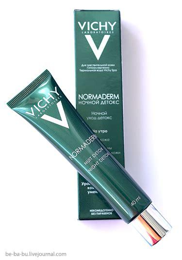Vichy Normaderm Nuit Detox by виши нормадерм ночной уход детокс Vichy Normaderm Nuit
