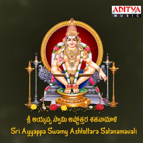 ayyappa swamy songs sri ayyappa swamy ashtottara satanamavali songs download