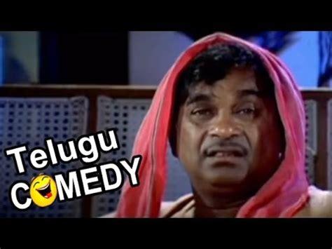telugu funny comedy telugu comedy clips 11th july 2013 episode 04 youtube