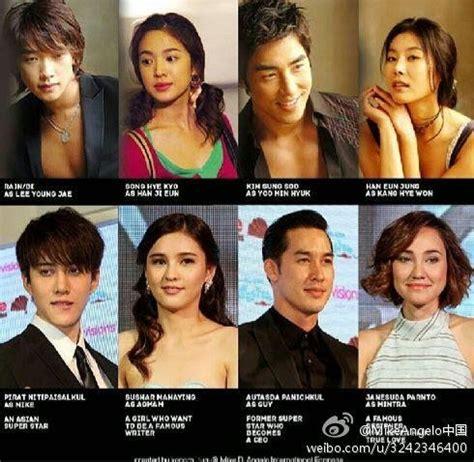 subtitle indonesia film drama korea full house thai drama full house 2014 subtitle indonesia