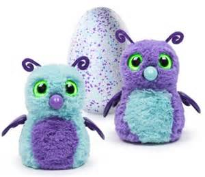 Home Decor Coupon hatchimals in stock and on sale