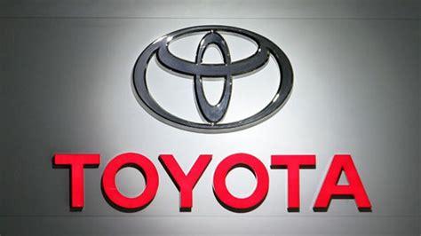 Emblem Logo Toyota Dan Padi 1 Buah i never change i simply become more myself tugas penulisan bahasa iklan 1