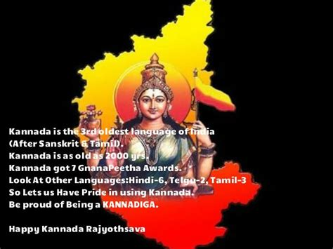 best new kavanagal kannad full hd lmages www com kannada rajyotsava day best quotes messages wishes