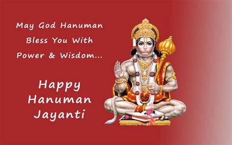 hanuman jayanti wallpaper s all wish you happy hanuman jayanti hd wallpapers
