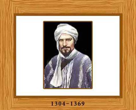 biography islamic scientist faculty of humanities tauheedul islam girls high school