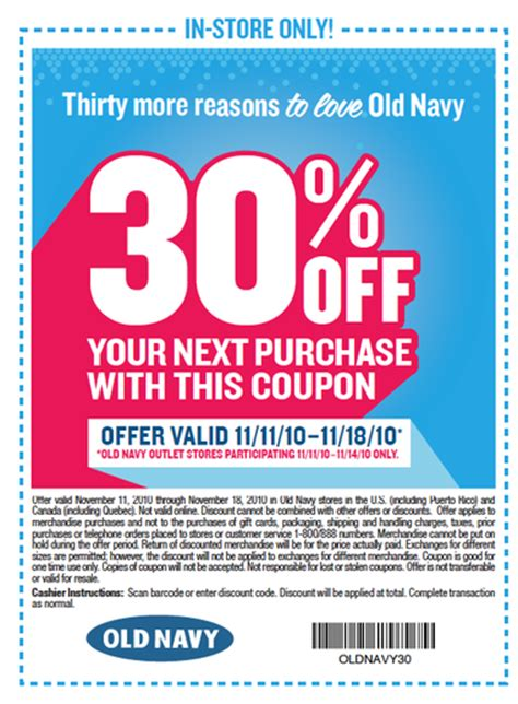 old navy coupons to use in store old navy printable coupon 30 off entire purchase 6 30