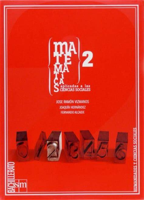 libro de texto de matem 225 ticas de 2 186 de bachillerato sm quimitube