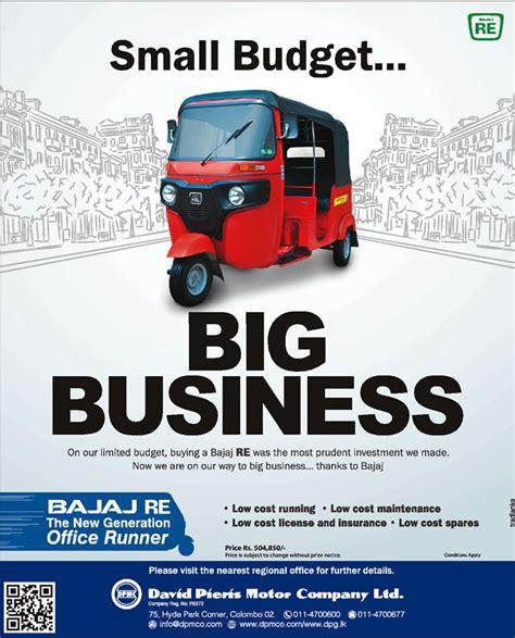 bajaj three wheeler price brand new bajaj re 205 three wheeler price in srilanka rs