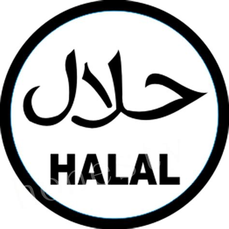 halal shop vinyl sticker decal takeaway cafe sign uk cafe