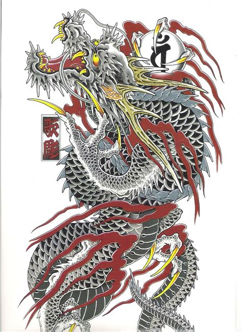 yakuza tattoo flash yakuza dragon tattoos tattoos pinterest tattoo