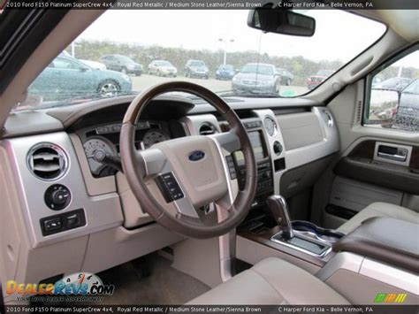 2010 F150 Interior by Medium Leather Brown Interior 2010 Ford