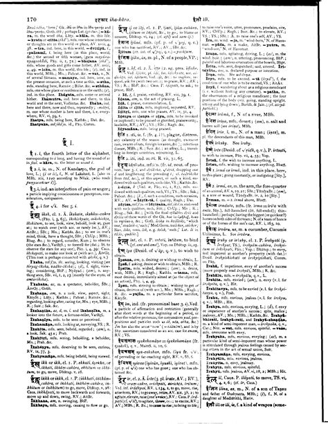 dictionary section monier williams sanskrit english dictionary page 0203