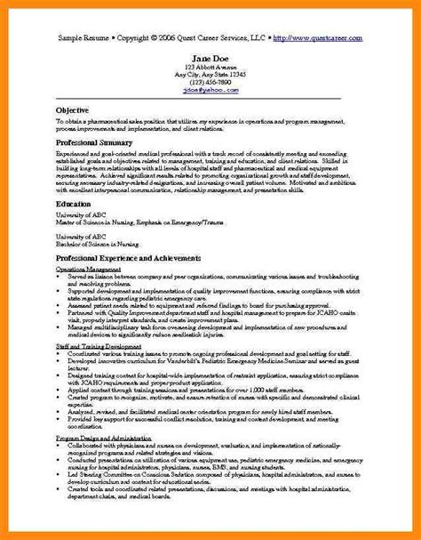 Resume Wording Sles by Resume Wording Resume Ideas
