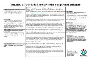 app press release template file wikimedia foundation press release template pdf
