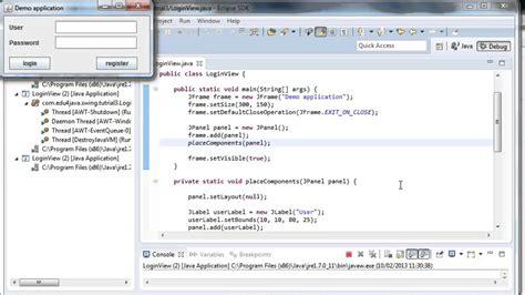 swing programm our window login exle java swing