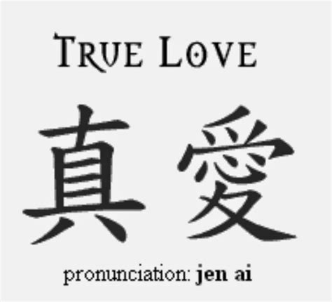true love tattoos designs june 2014